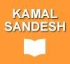 icon_kamal_sandesh_14.03.2017